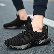 Men Shoes Men Men's Wild Outdoor Low-Top Woven Breathable Sneakers Lightweight Casual Shoes Basket Tenis Masculino Mocassin Homm(China)