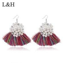 L&H 2018 Handmade Tassel Earrings Bohemian Imitation Pearl Charm Long Fringed Dangle Drop Earrings For Women New Fashion Jewelry вера куликова тощая стряпня низкокалорийные супчики и салатики