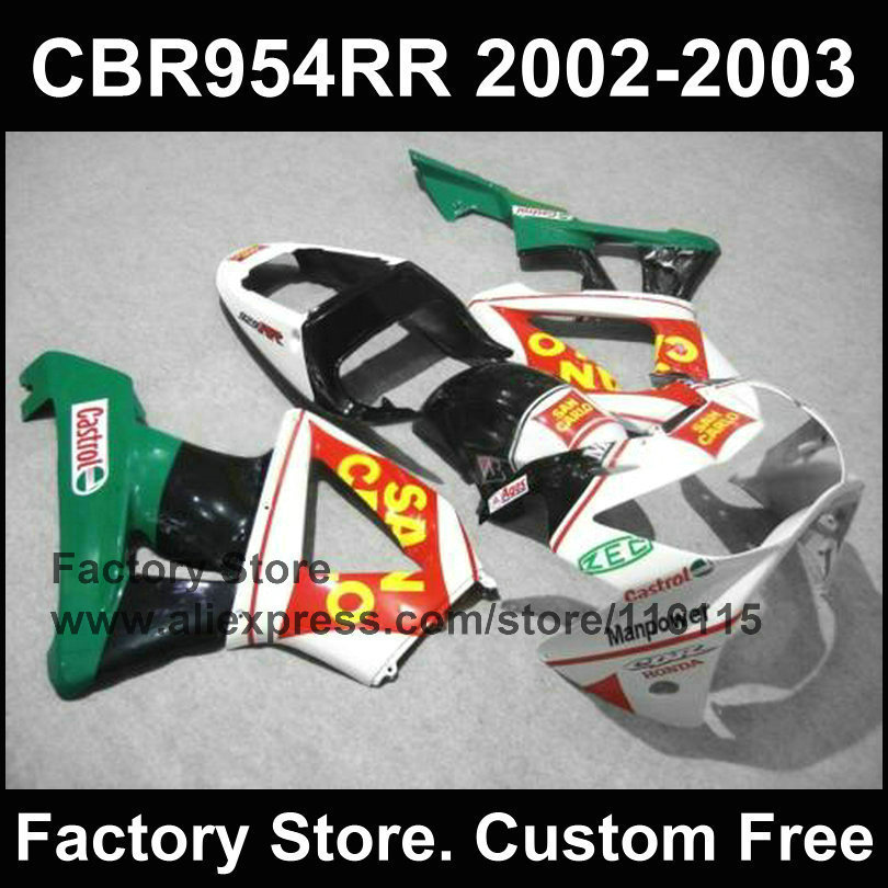 CSK CBR  STICKER VINYL DECAL  For Honda CBR  1 SET OF 2