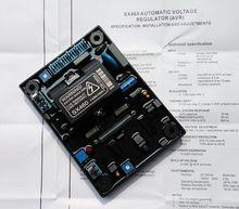 Sx460 avr لمولد الديزل منظم الجهد التلقائي + شحن مجاني سريع بواسطة EMS FEDEX DHL TNT UPS...