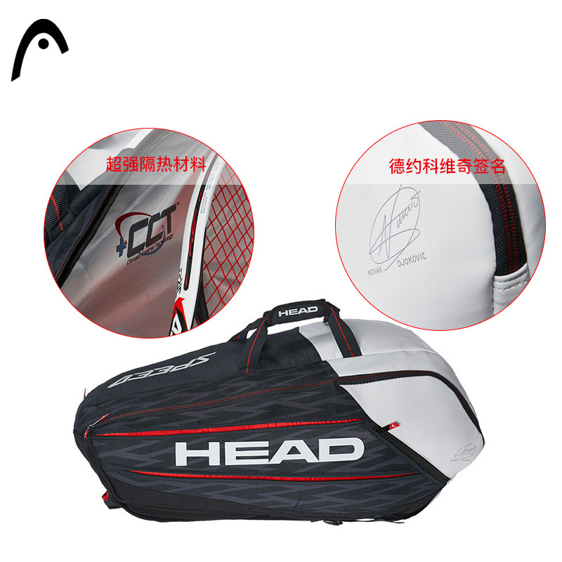 Head Genuine Wimbledon Novak Djokovic Backpack Tennis Bag For 9 Pieces Racket Backpack Multi Function Bags Racquet Sport Bags Aliexpress
