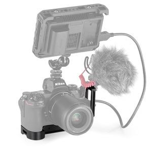 Image 5 - SmallRig DSLR מצלמה Z6 L צלחת שחרור מהיר L סוגר עבור ניקון Z6 ועבור Nikon Z7 מצלמה עם arca Stlye צלחת 2258