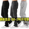 2016 new arrival Autumn male trousers plus velvet large cotton pants men's casual plus size 2XL 3XL 4XL 5XL 6XL