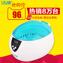 Free shipping Ultrasonic cleaning machine  household cleaning machine wash glasses jewelry watches ultrasonic cleaner