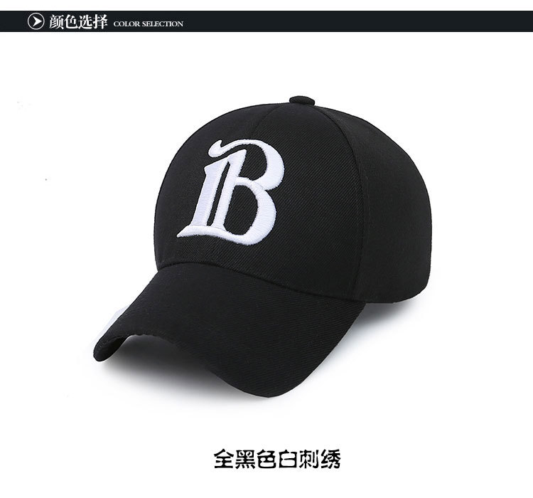0d59d0a50e675 New arrival classic Boston red sox baseball caps five panel brand hip hop  cap swag style fitted hats snapback letter B bones-in Baseball Caps from  Apparel ...