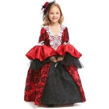 Девушка Делюкс Фантазия костюм принцессы платье для маленьких