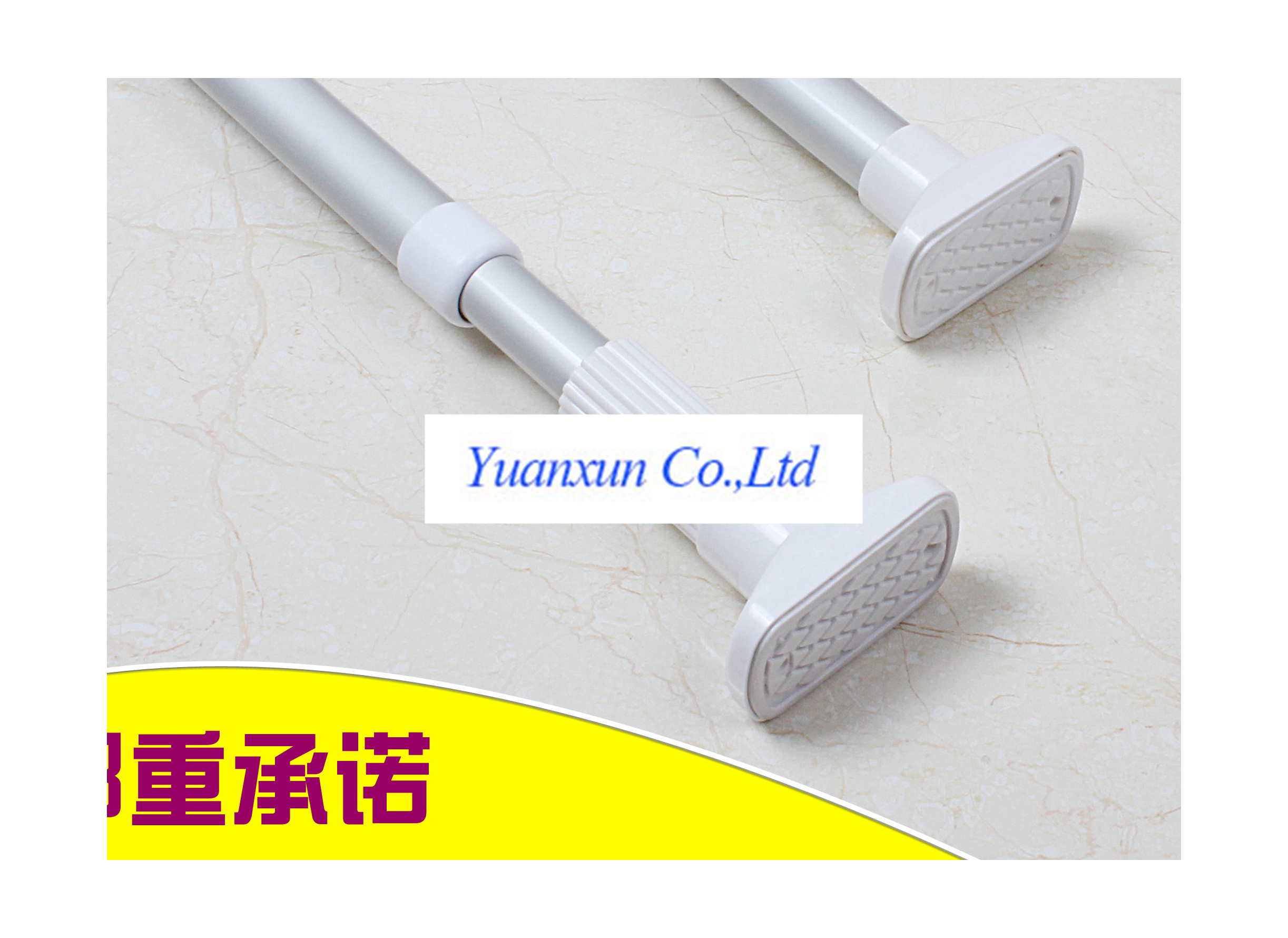 Space Aluminum Thick Curtain Rod Shower Curtain Rod