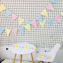 2.5M DIY Macaron Color Hair Ball Decor Banner Baby Room Decoration Bedding Bumpers Kids Party Flags Kids Girls Room Decor