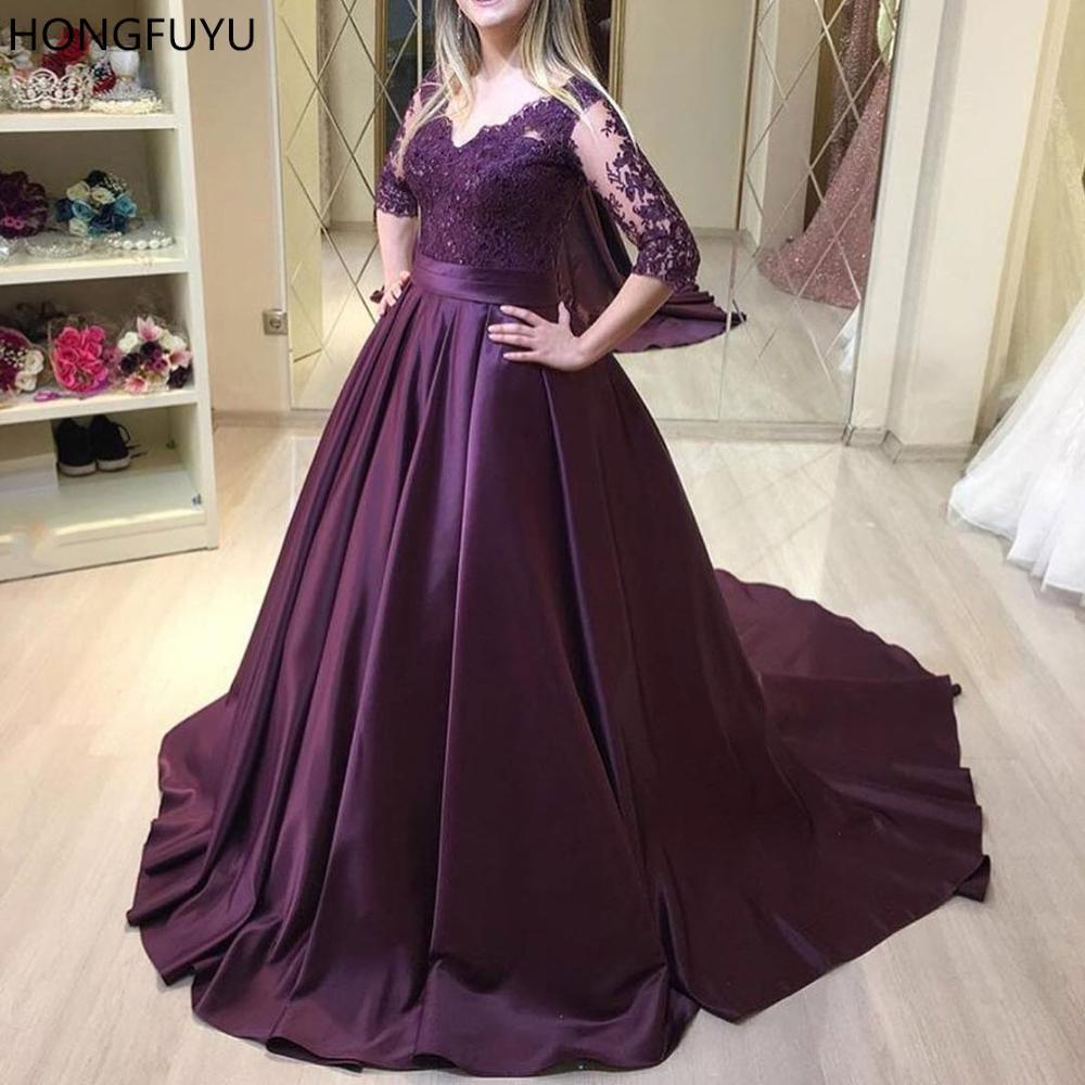 HONGFUYU 2019 longues robes de bal avec Train vestidos de fiesta violet Satin Appliques dentelle femmes soirée robe robe de bal