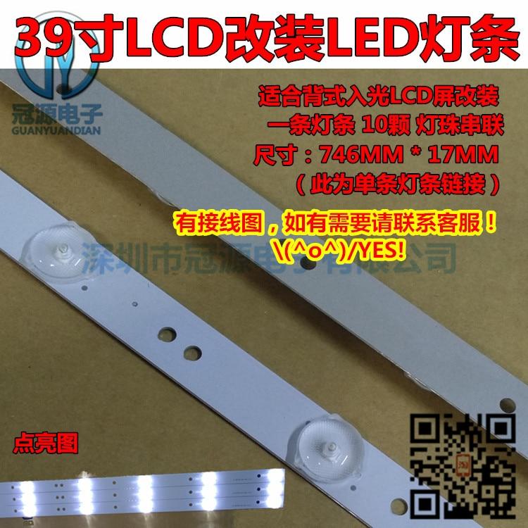 10 Огни 39-дюймовый ЖК-дисплей ТВ светодиодные панели ЖК-дисплей экран Изменение светодиодные панели 745 мм * 17 мм