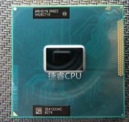 2030 М 2.5 Г/2 М SR0ZZ SROZZ PGA НОВЫЙ чипсет HM70 100% fichas нуэво у оригинальный IC