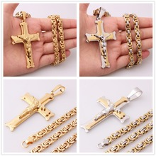 High Quality Stainless Steel Gold/Silver Golden Christian Jesus Cross Pendant 5mm Byzantine Chain Necklace Men's Boy's Jewelry