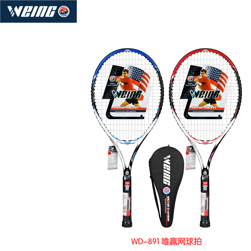 WEING WD-891 Authentic Training Tennis Racket With Handbag High Quality Foaming Handle Durable Nylon Net Tennis Racket