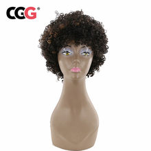 CGG Short Human Hair Wigs Kinky Curly For Africa America Women Wigs Daily Full Machine Made Non-Remy Brazilian Wigs 10 Inch(China)