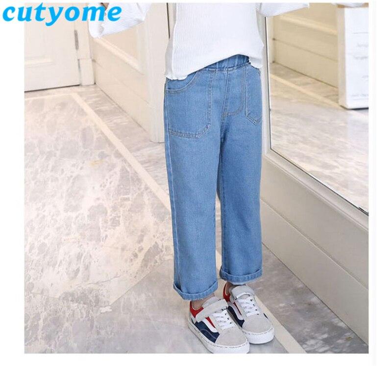 Teenage girls wide leg jeans pants6