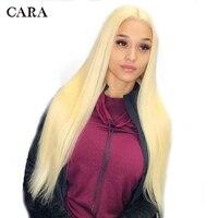 613 Синтетические волосы на кружеве человеческих волос парики блондинки бразильский Реми бесклеевого предварительно сорвал парики шнурка с