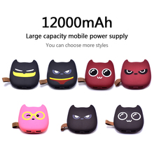 Cute Style Emoji Battery Charger Universal Ultra thin 12000mAh 5V Portable USB External Battery Charger Power Bank Random color цена