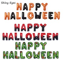 Shiny Eyes 16inch Happy Halloween Party Balloon Banner Garland Decor Set Foil Ghost Latex Balloons