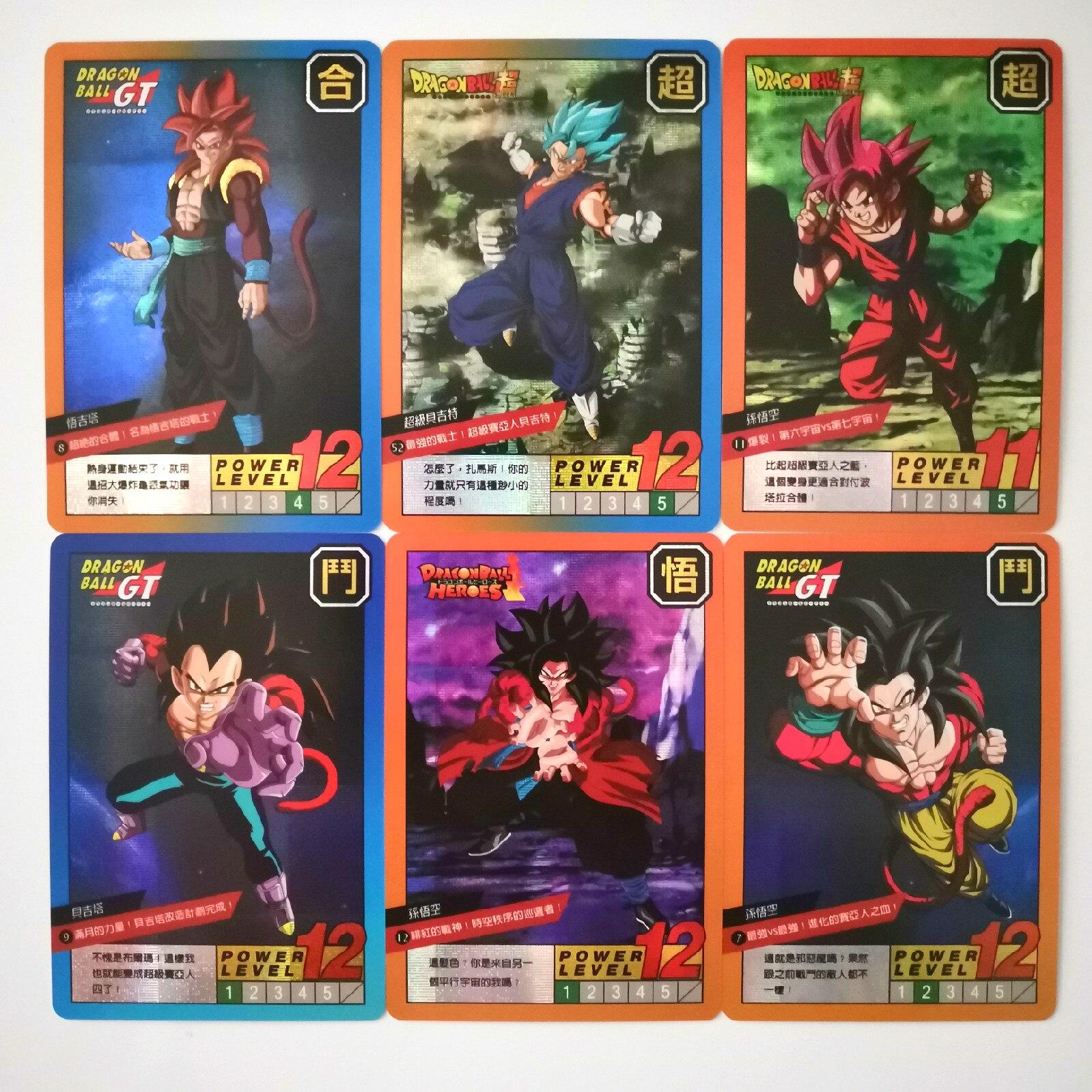 55pcs Super Dragon Ball Single Card Heroes Battle Ultra Instinct Goku Vegeta Game Collection Anime Cards