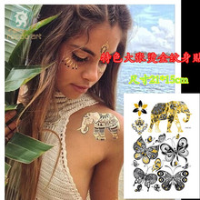 цена на VT388/Elephant Butterfly Metallic Tattoos-Shimmer Designs in Gold Silver Black Temporary Fake Jewelry Tattoos