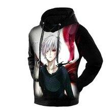 Unisex Tokyo Ghoul Printing Hoodies Jacket Sweatshirt