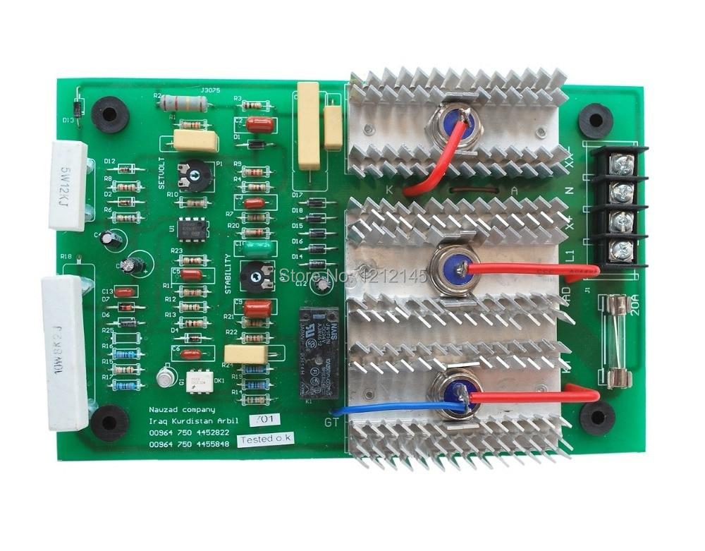 цена 701 Alternator AVR,701 Brushless Generator AVR онлайн в 2017 году