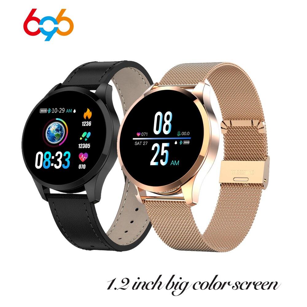 696 Mensagem call reminder Q9 Pulseira Inteligente À Prova D' Água monitor de Freqüência Cardíaca das mulheres dos homens Da Moda de Fitness Rastreador Smartwatch BANDA H