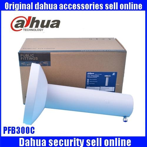 Dahua Ceiling Mount Bracket PFB300C for Security CCTV IP Camera Bracket Free shipping PFB300C dahua prarapet mount bracket pfb303s