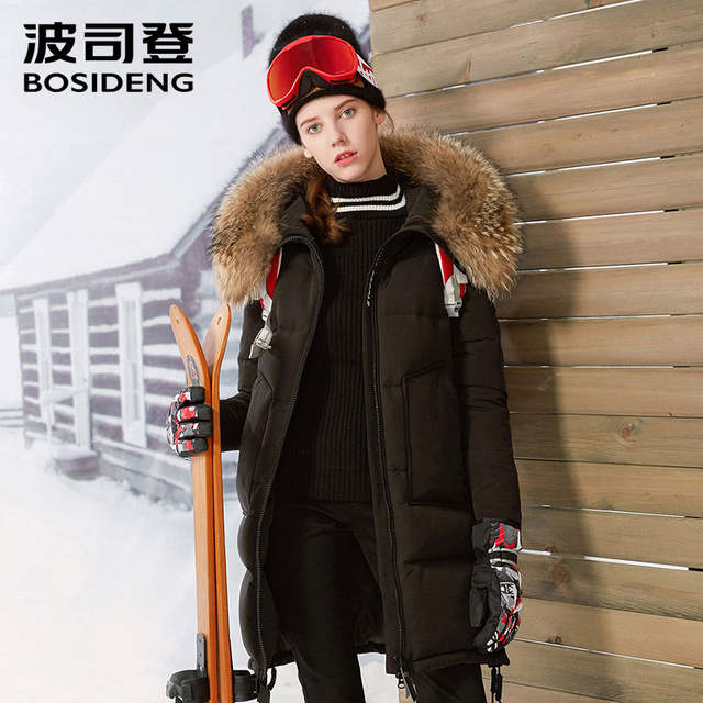 bd87ebd70 BOSIDENG new deep harsh winter women Canada style goose down coat X-Long  real fur thick parka -30 high quality b70142014