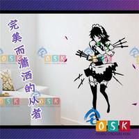 Oriental Red Mansions Hall Night 16 Night PAD PAD Wall Stickers Anime Gossamer Black silk maid shape stickers