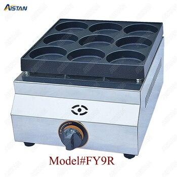 FY06R Gas Egg Hamburger Pie/Red Bean Pie Cake/Dorayaki Snack machinery 1