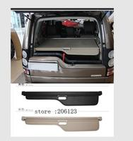 Aluminum+Canvas Rear Cargo Cover Trunk Shade Security For Land Rover LR4 Discovery 4 2010 2011 2012 2013 2014 2015