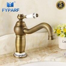 FYPARF Basin Faucet for Bathroom Sink Faucet Water Mixer Water Tap Deck Mount Single Handle Basin Mixer Tap Bath Antique Brass
