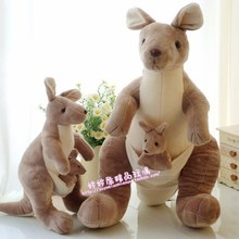 lovely plush kangaroo toys stuffed kangaroo monther&baby high quality birthday gift about 60cm