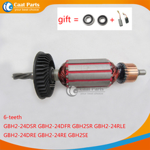 AC220 240V 6 Teeth Drive Shaft Armature Rotor for Bosch 24 GBH2 24 GBH2 24DSR GBH2 24DFR GBH2SE GBH2 24RLE GBH2 24DRE