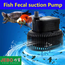 JEBO Submersible Water Pump For Aquarium 220v~240V 30W Aquarium Pump For Fish Tank Clean the Fecal Automatically AP980D(China)