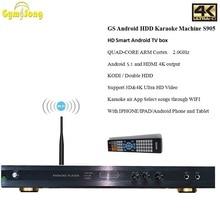 GYMSONG Android HDD караоке-плеер домашняя система KTV караоке