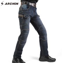 S.ARCHON IX7 Style Tactical Army Cotton Jeans Men Casual Motorcycle Denim Biker Jeans Stretch Breathable Military Elastic Jeans