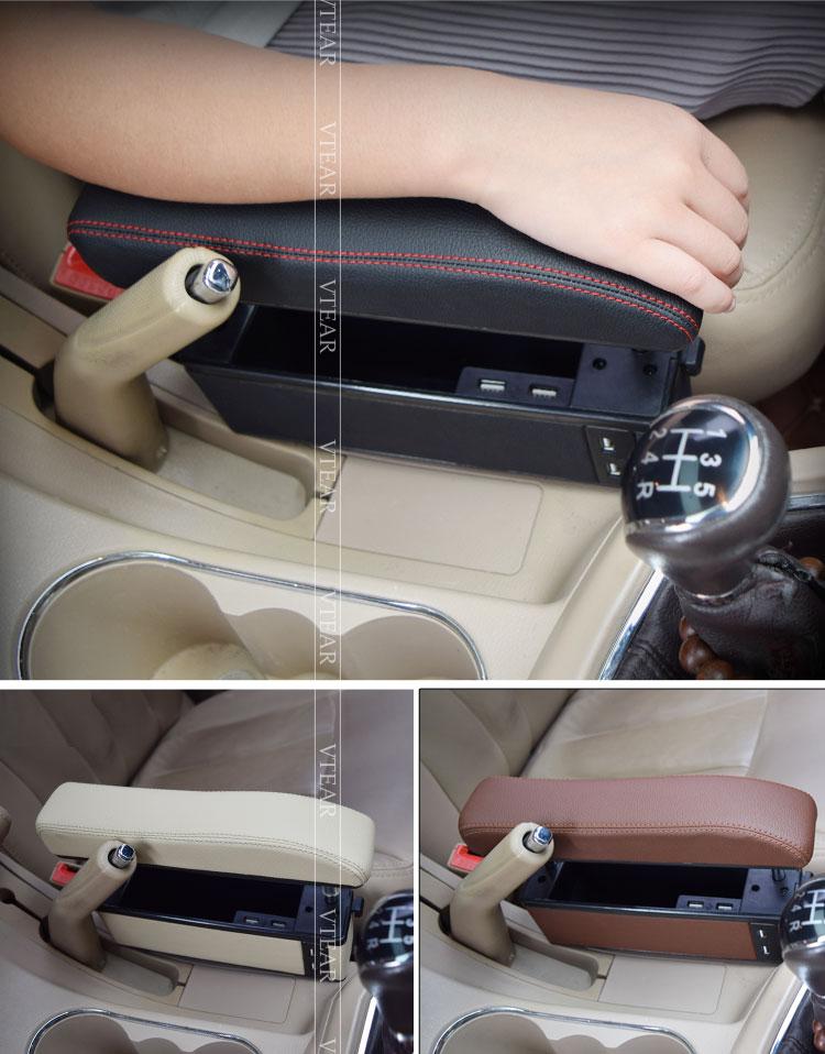 Car-front-seat-adjustment-armrest_01