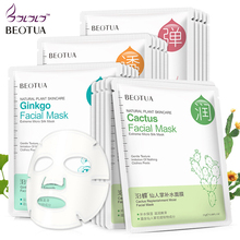 BEOTUA Facial plant extract Mask Face Mask Deep Nourish Brighten Moisturizing Hyaluronic Acid Beauty Skin Care Sheet Mask