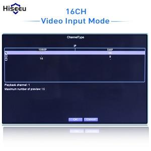 Image 3 - Hiseeu H.265 فيديو مراقبة NVR مسجل 8CH 16CH 5MP 4MP 2MP إخراج الحركة كشف ONVIF مسجل للكاميرا IP حافظة معدنية