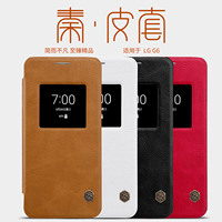Nillkin Genuine Wallet Leather Case Cover For LG G6 Phone Bag Skin Cases For LG G6
