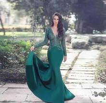 Sexy Emerald Green Mermaid Prom Gowns Long Sleeves Illusion Lace Appliques  Beaded Satin Evening Gown Cheap Party Dresses e89288d80344