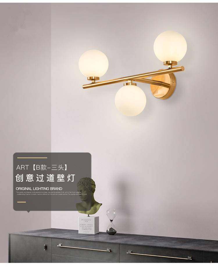 Post modern matte white glass ball Modern Led Wall Lamp Sconce For Living Room Bedroom Wall Light gold iron Indoor Home Decor. new leather fashion women s cool slippers head layer cowhide women s slippers