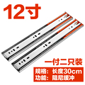 One Pair 12 Inch 304 Stainless Steel Drawer Slide and Runners with Damping Buffer Solid Steel Ball Bearings 3 Section