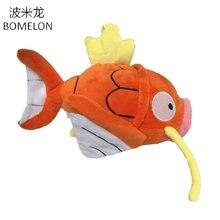 22CM Magikarp Plush Doll Kawaii Anime Orange Carp Pocket Monster Water Spirit Stuffed Animals Plush Toys Boy Girl Birthday Gifts