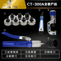 Pipe expanding tool kits 10 42mm air conditioning copper tube expanders