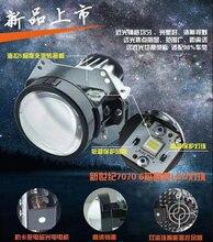 YY 3.0 inch Bi-LED Projector Lens Headlight 35W 6000K Hi Lo Beam Auto lighting Headlamp Car-styling Car LED Headlight Auto parts