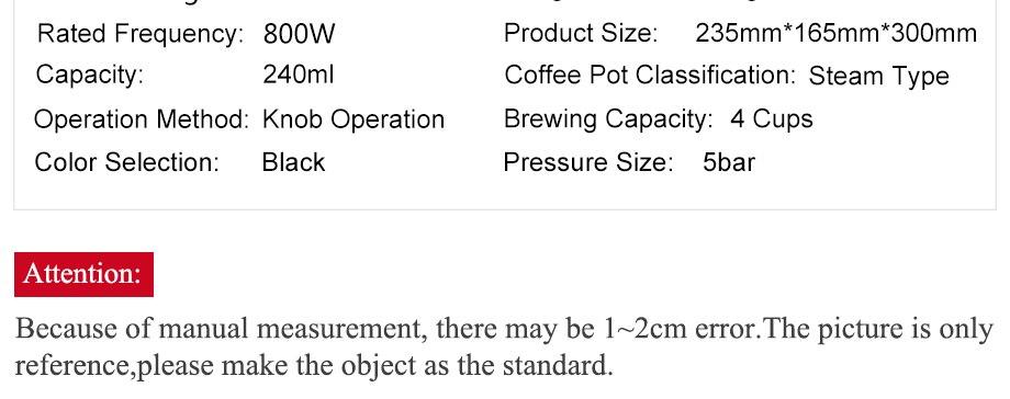 Coffee machine (9)