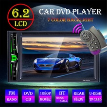 "DC12V 6.2"" 2 DIN Smart Car DVD CD Player Autoradio Stereo 1080P Touch Screen Auto Radio MP5 Player Bluetooth TF USB FM Play"